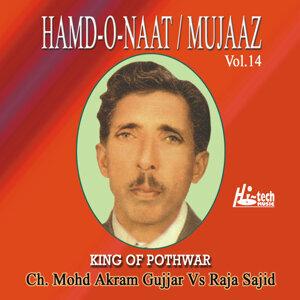 Hamd-o-Naat / Mujaaz Vol. 14 - Pothwari Ashairs