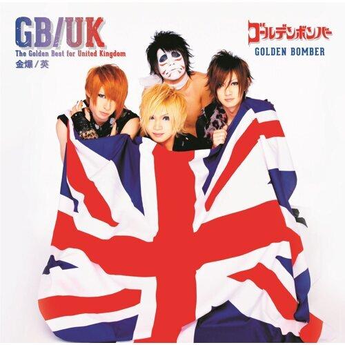 The Golden Best for United Kingdom