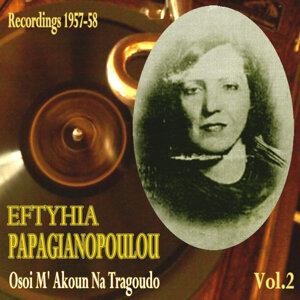 Osoi M' Akoun Na Tragoudo (Recordings 1957-1958), Vol. 2