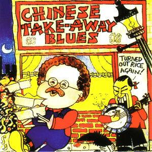Chinese Take-Away Blues
