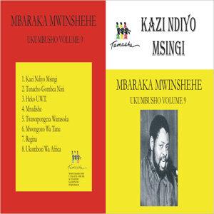 Kazi Ndiyo Msingi (Ukumbusho Volume 9)