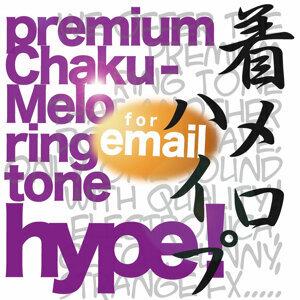 Chaku-Melo Hype! -email ringtone-