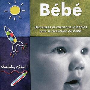 Bébé - Berceuses et chansons infantiles pour la relaxation du bébé
