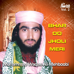 Bhar Do Jholi Meri Vol. 2 - Islamic Naats