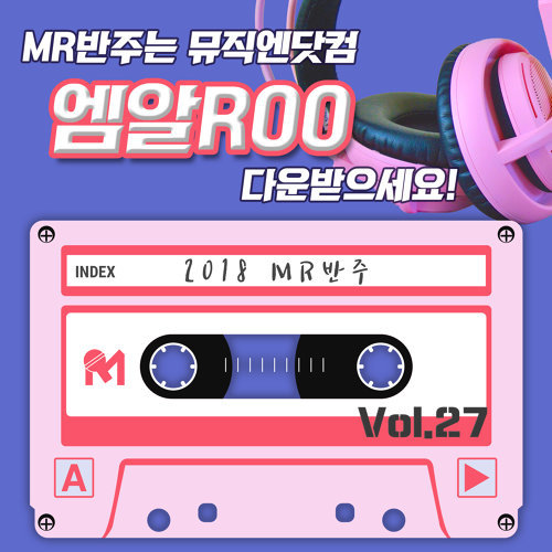 2018 Musicen Karaoke Vol.27