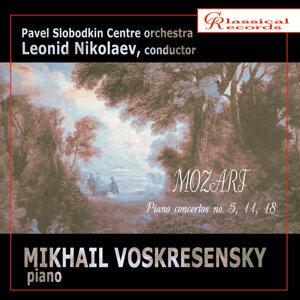 Mozart. Piano Concertos. Vol. 6