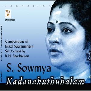Kadanakuthuhalam