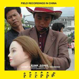 Field Recordings In China