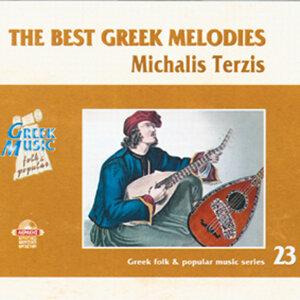 The best greek melodies
