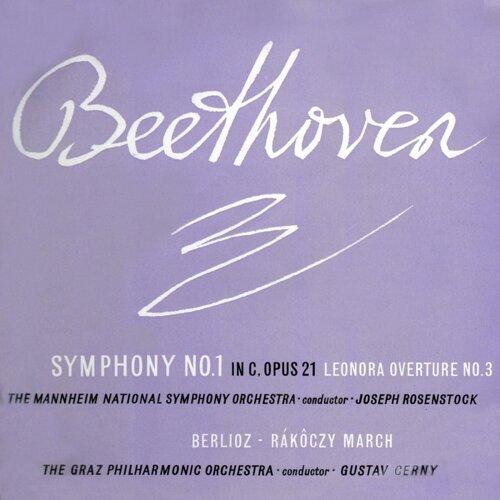 Joseph Rosenstock, Mannheim National Symphony Orchestra - Beethoven