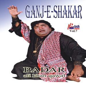 Ganj-e-Shakar Vol. 7