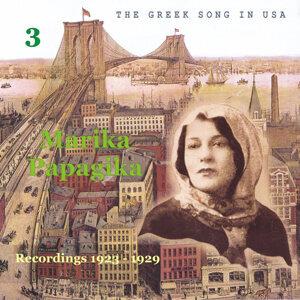 Marika Papagika Vol. 3: Recordings 1919 - 1929 / Greek phonograph