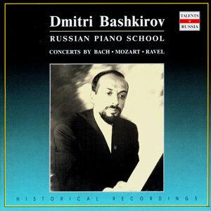 Russian Piano School: Dmitri Bashkirov, Vol. 2