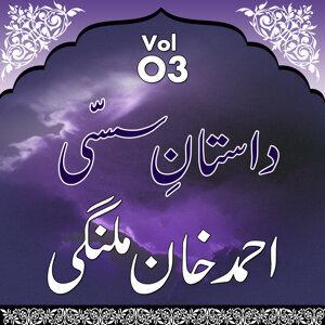 Ahmed Khan Malangi: Daastan E Sassi, Vol. 03