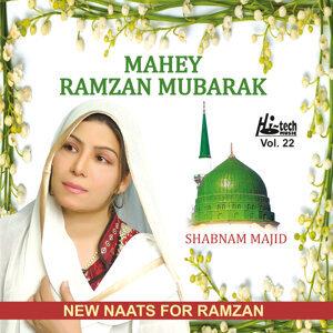 Mahey Ramzan Mubarak Vol. 22 - Islamic Naats For Ramadan