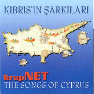Kıbrıs'ın Şarkıları