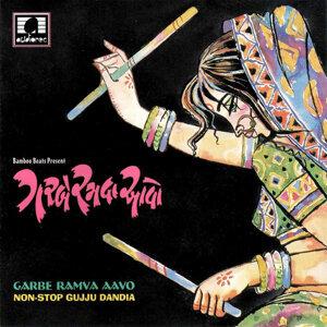 Garbe Ramva Aavo