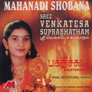 Sree Venkatesa Suprabhatham / Bhakthichudar
