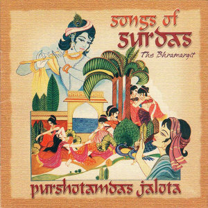 Songs Of Surdas - The Bhramargit