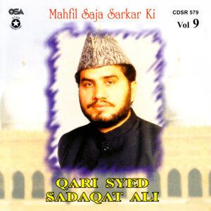 Mahfil Saja Sarkar Ki