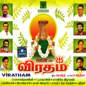 Viratham