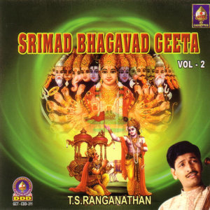 Srimad Bhagavad Geeta (Vol - 2)
