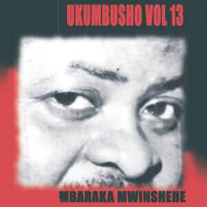 Ukumbusho Vol 13