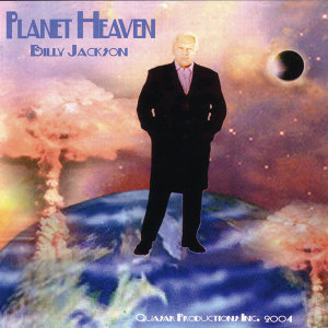 Planet Heaven