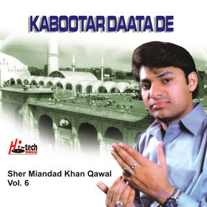 Kabootar Daata De Vol. 6