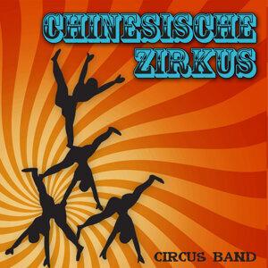 Chinesische Zirkus