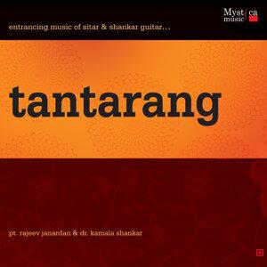 Tantarang (Classical)