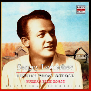 Russian Vocal School. Sergey Lemeshev (CD1)