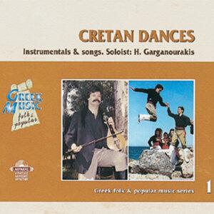 Cretan dances by Haralambos Garganourakis