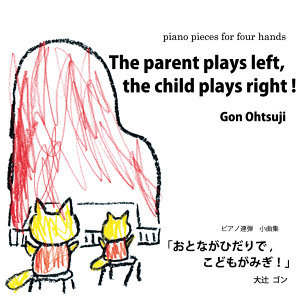 The parent plays left, The child plays right !