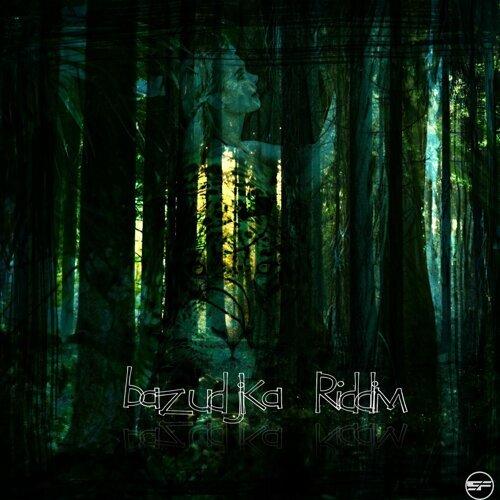 Soul Faya - Bazudjka Riddim - Instrumental - KKBOX