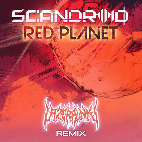 Red Planet - Lazerpunk Remix