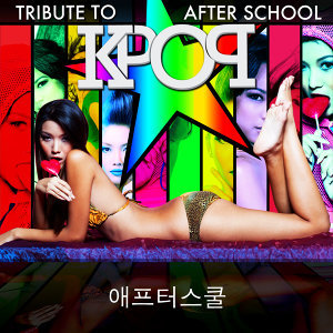 A K-Pop Tribute to After School 애프터스쿨