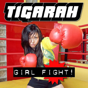 Tigarah