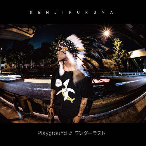 Playground / ワンダーラスト