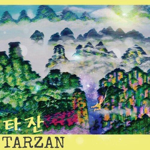 Like Tarzan