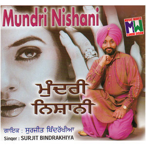 Mundri Nishani