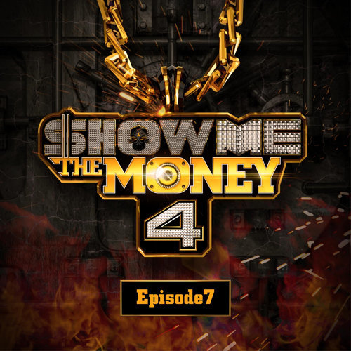 Show Me the Money 4 Episode 7