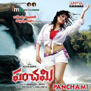 Panchami (Original Motion Picture Soundtrack)