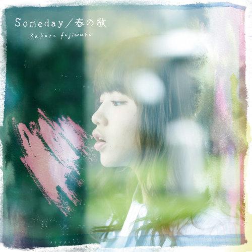 Someday/春之歌