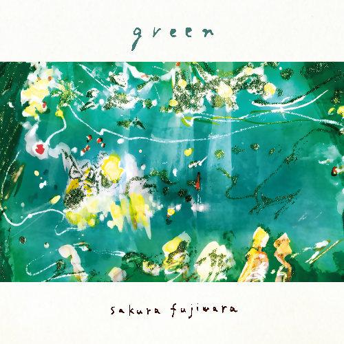 青青子衿 (green)