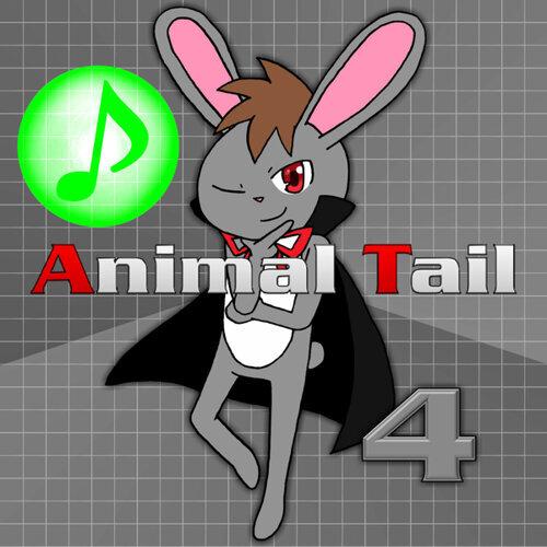 Animal Tail 4