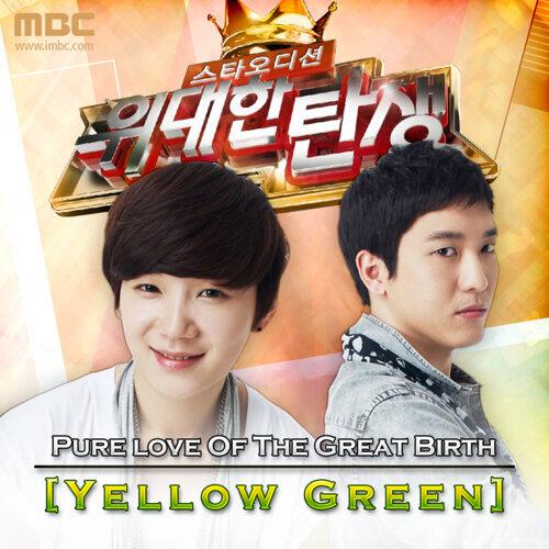 위대한 탄생 Pure Love Of The Great Birth - Yellow Green