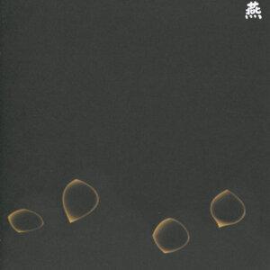13 Japanese Birds, Vol. 12