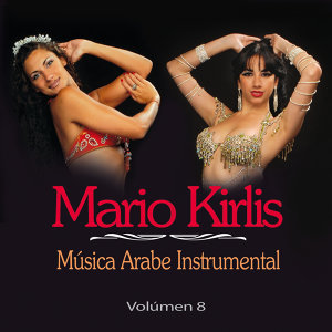 Musica Arabe Instrumental Vol. 8
