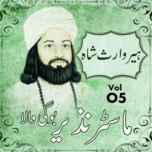 Master Nazir: Heer Waris Shah, Vol. 05